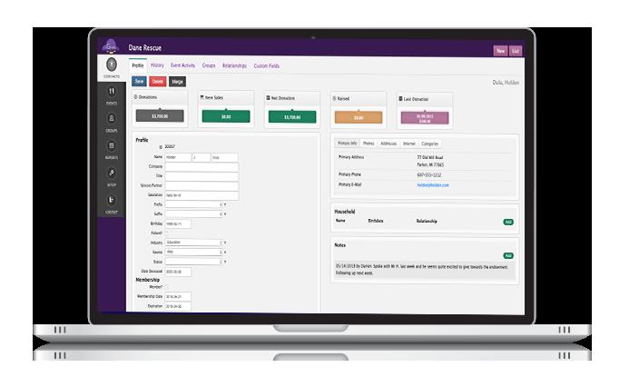 The Gives software screenshot